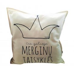 Interior pillow with print ČIA GALIOJA MERGINŲ TAISYKLĖS, champagne